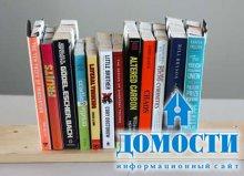 Перевернутая полка для книг