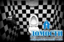 Шахматный интерьер ванных