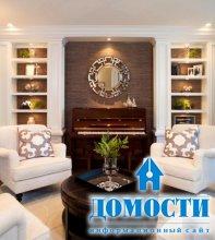Мебель с особым статусом