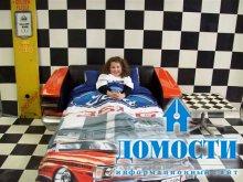 Детский авто-диван