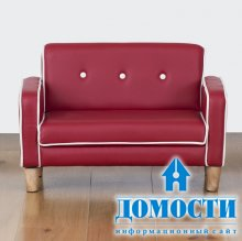Мини-диван в стиле ретро