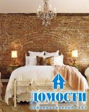 66 спален для дам