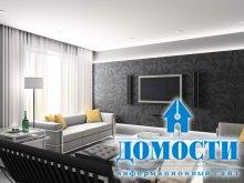Обновление гостиной зоны