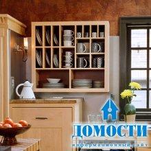 Творческие кухонные идеи