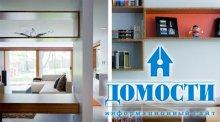 Обновленный дом в стиле модерн