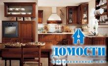 Классические кухни от Berloni