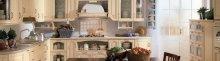 Создание классической кухни