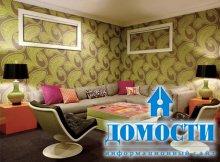 Дом с разноцветными комнатами