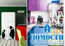 Идеи декора холодильника