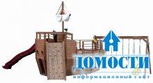 Игровые площадки-корабли