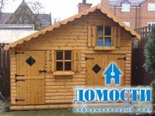Многофункциональные игровые домики
