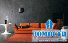 Апельсиновое настроение в комнатах