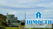 Ностальгические дома для маоряков