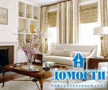 Особенности дизайна узких комнат