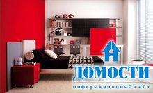 Модные комнаты для подростков