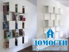 Компактный книжный шкаф