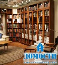 Библиотека по-домашнему