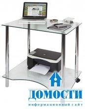 Стеклянный аксессуар для кабинета