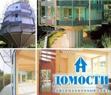 Круглый автономный дом