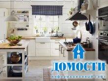 Кухонный кантри-стиль