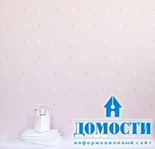 Милые узоры на стенах