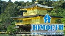 Как развивалась японская архитектура