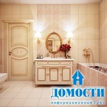 Ванные комнаты разных стран мира