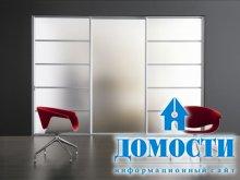 Дизайн дверей из матового стекла