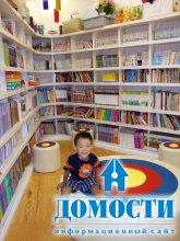 Детское кафе с корейской кухней