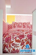 Спальня двух сестер