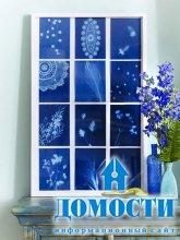 Синие цветы в интерьере дома