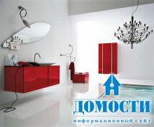 Ванная красно-белого цвета