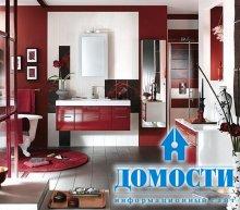 Красные детали в интерьере ванных