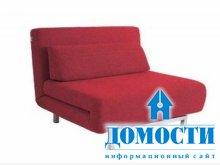 Современное кресло-кровать