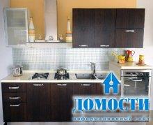 Как декорировать небольшую кухню