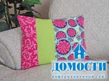 Сочетание диванных подушек