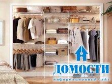 Удобное хранение одежды