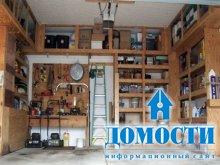 Системы хранения для гаражей
