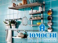 Как сделать кухню функциональной и организованной