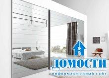 Зеркала в интерьере дома