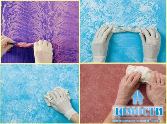 Как своими руками сделать декоративную покраску 864