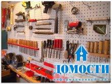 Удобное хранение инструментов