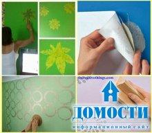 Техники декоративной отделки стен