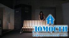 Уличный столик-скамья