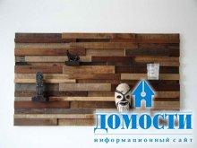 Деревянная деталь для стильного интерьера