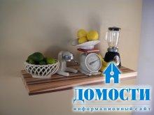 Удобные полки для кухни