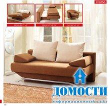 Красивая бюджетная мебель