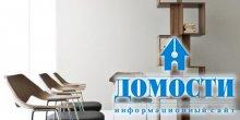 Модульные полки для современного дома
