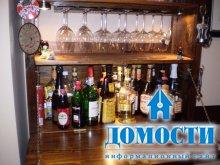 Мини-бар для вечеринки