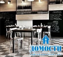Ресторан для шахматистов